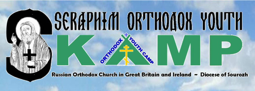 St Seraphim Orthodox Youth Camp